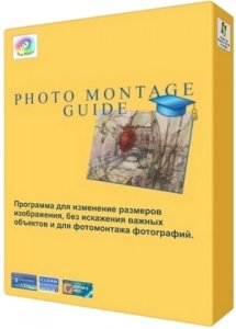 Photo Montage Guide 2.2.3 (2014) PC  RePack & Portable