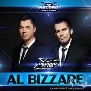Al Bizzare - Record Club #115 (02.07.2014)