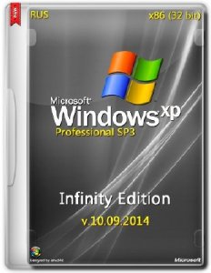 Windows XP Professional SP3 x86 Infinity Edition 10.09.2014 (RUS)