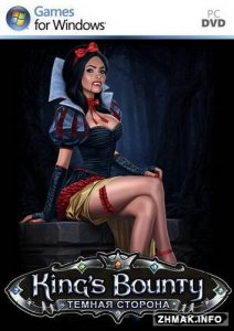 King's Bounty: Dark Side - Premium Edition (2014/RUS/ENG/MULTI3/Steam-Rip) + RePack v.1.5.1047.1747u1