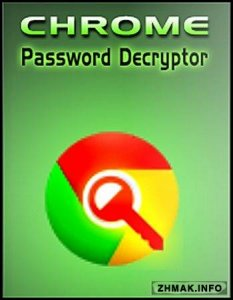 Chrome Password Decryptor 5.1 Portable