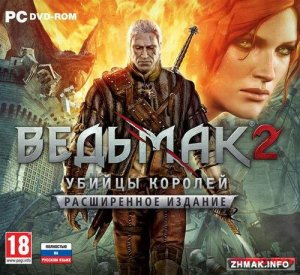 The Witcher 2: Assassins of Kings - Enhanced Edition (2011/RUS/ENG/MULTI11/Steam-Rip)