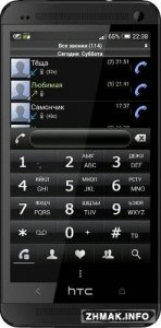 RocketDial Pro Dialer&Contacts v3.7.7