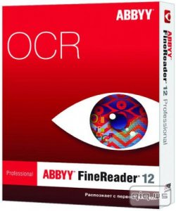 ABBYY FineReader 12.0.101.382 Professional Edition RePack by  KpoJIuK