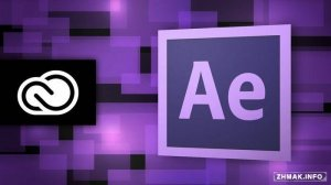 Adobe After Effects CC 2014 13.1.0 (LS20) ML/RUS