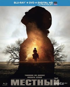 Местный / The Homesman (2014) HDRip