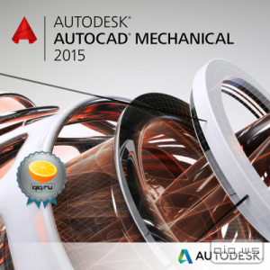 Autodesk AutoCAD Mechanical 2015 SP2 AIO (2014/ENG/RUS) by m0nkrus
