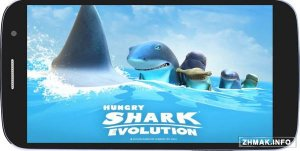 Hungry Shark Evolution v2.6.0 [Unlimited Money/Diamonds]
