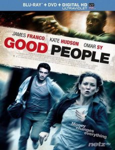 Хорошие люди / Good People (2014) HDRip/BDRip 720p