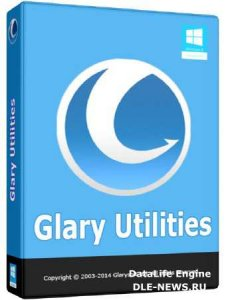 Glary Utilities Pro 5.10.0.17 Final RePack (& Portable) by D!akov [Mul | Rus]