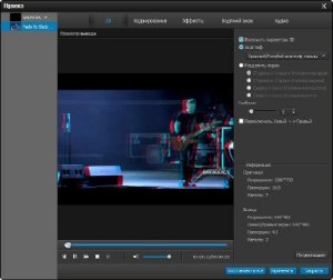 Aiseesoft Video Converter Ultimate 7.2.38.31964 Rus Portable by Invictus