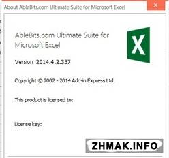 AbleBits Ultimate Suite for Microsoft Excel 2014.4.2.357