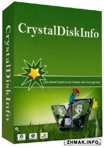 CrystalDiskInfo 6.3.0 Final + Portable