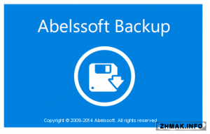 Abelssoft Backup 2015.5.0.2