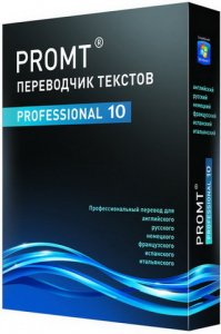 Promt Professional 10 Build 9.0.526 (2015) RUS