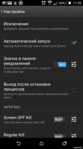 Advanced Task Manager Pro v5.1.7 Patched