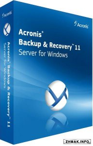 Acronis Backup Workstation / Server 11.5.43909 + Universal Restore