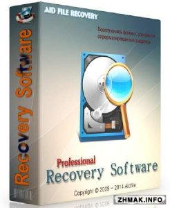 Aidfile Recovery Software Professional 3.6.8.6