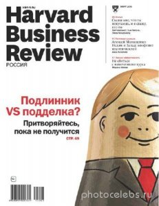 Harvard Business Review №3 (март 2015) Россия