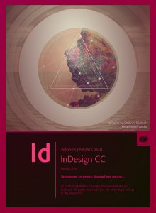 Adobe InDesign CC 2014.2 10.2.0.69 Update 2 by m0nkrus (x86/x64/RUS/ENG)