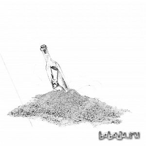 Donnie Trumpet & The Social Experiment - Surf (2015)