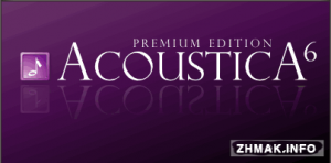 Acoustica Premium Edition Audio Editor 6.0 Build 18