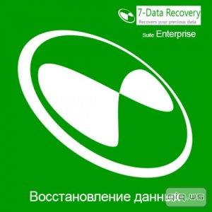 7-Data Recovery Suite 3.3 Enterprise RePack & Portable by Trovel