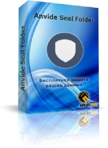 Anvide Seal Folder 5.21 + SkinsPack (ML/Rus)