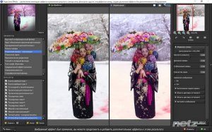 Topaz Lens Effects 1.2.0 RUS RePack