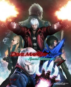Devil May Cry 4: Special Edition (2015/ENG/MULTi5/RePack от SEYTER)
