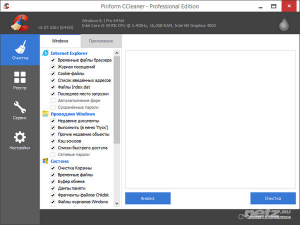 CCleaner Professional / Business  5.07.5261 Final  + Portable