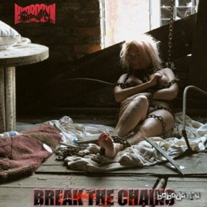 Hydrogyn - Break the Chains [EP] (2014)