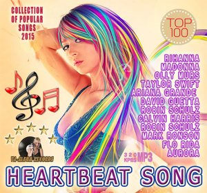Heartbeat Song (2015)