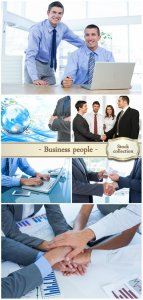 Business people, man in the office - Stock photo