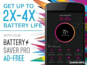 Battery Saver Pro v2.1.4