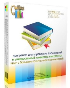 Calibre 2.36.0 Rus Portable