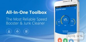 All-In-One Toolbox (Cleaner) Pro v5.2.3.1 + Plugins [Rus/Android]