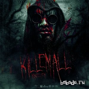 Manuellsen - Kill Em All (FLAC) (2015)