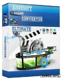 Aiseesoft Video Converter Ultimate 9.0.6 + Русификатор