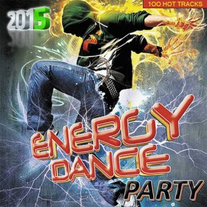 Energy Dance Party (2015)