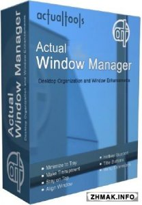 Actual Window Manager 8.5.3 Final