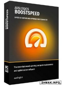 Auslogics BoostSpeed 8.1.2.0 Final + Русификатор