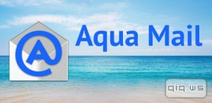Aqua Mail Pro v1.6.0.1 Final Stable [Rus/Android]