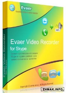 Evaer Video Recorder for Skype 1.6.5.21 + Русификатор