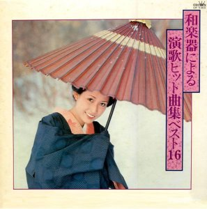 Crown Orchestra - Wagakki Ni Yoru Enka Hit Kyokushu Best 16 (1977) Flac/Mp3