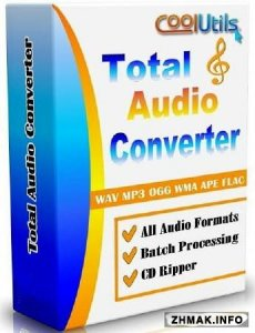 CoolUtils Total Audio Converter 5.2.131
