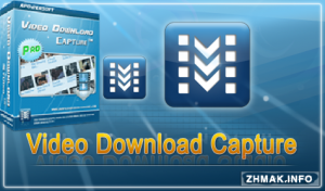 Apowersoft Video Download Capture 5.1.2