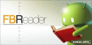 FBReader Premium v2.6.2 Patched (All Versions)