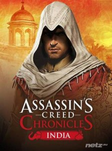 Assassin's Creed Chronicles: India (2016/RUS/ENG)