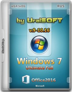 Windows 7 Ultimate Full Office2016 x86/x64 by UralSOFT v.9-10.16 (x86/x64/RUS)